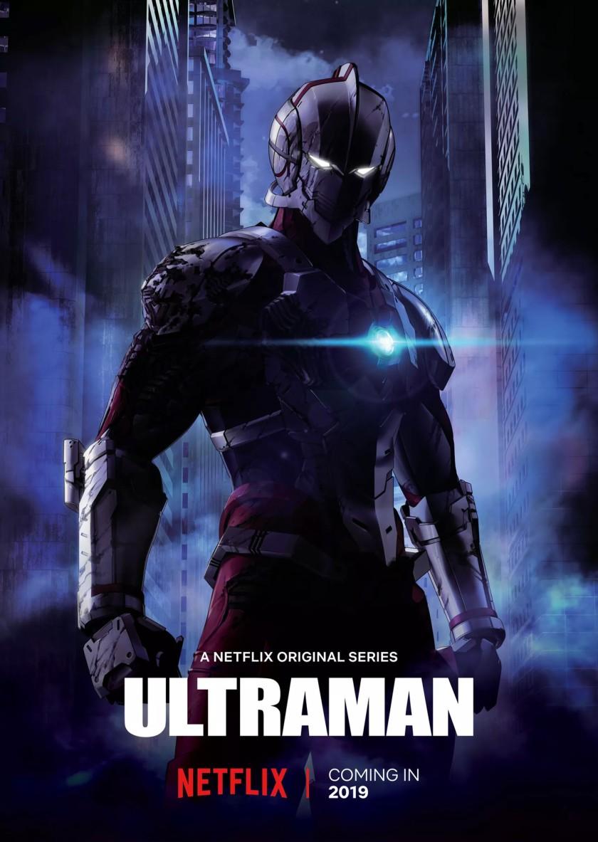 ultrman-netflix