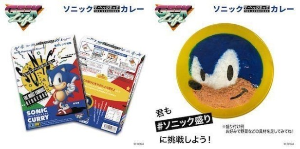 sonic-curry