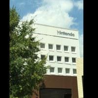 El tifón Jebi le arranca la N al letrero de Nintendo en Kyoto Japón