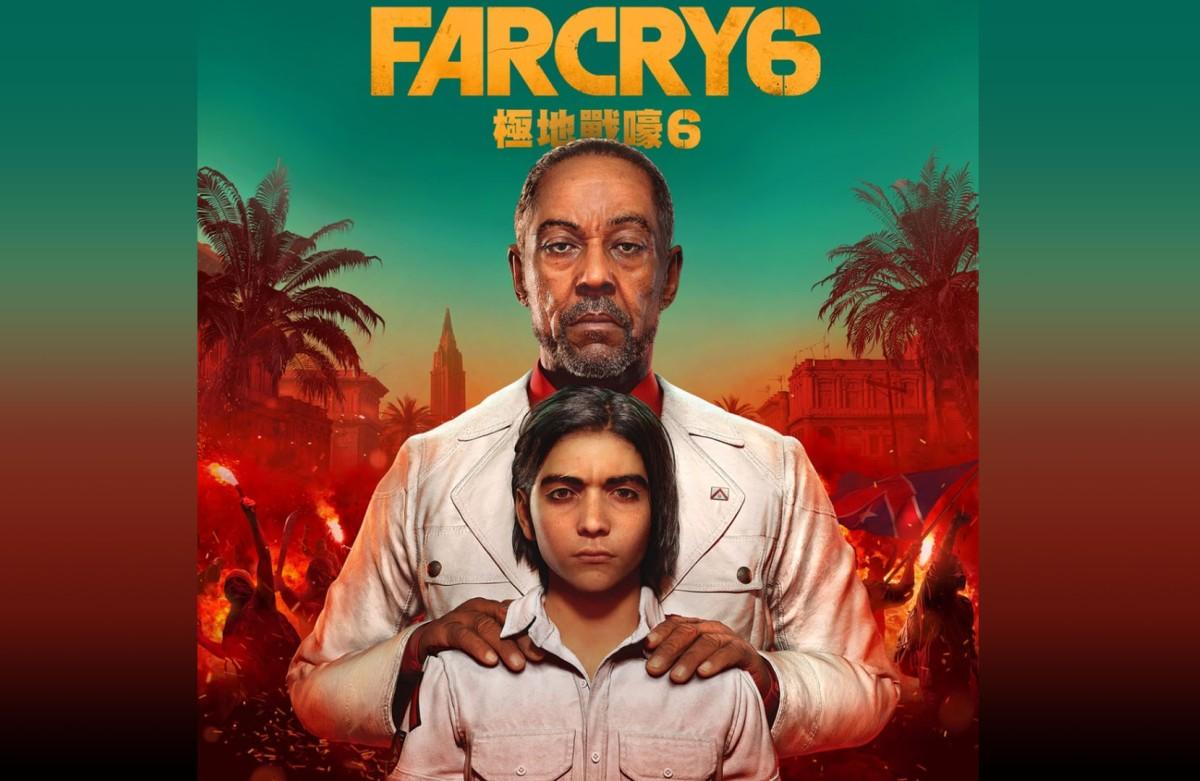 Filtrado Far Cry 6 en la PlaystationStore