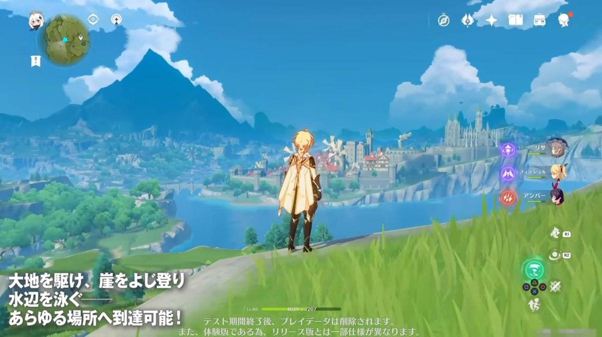 Genshin Impact muestra nuevo trailer de subeta