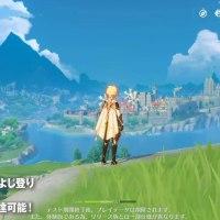 Genshin Impact muestra nuevo trailer de su beta