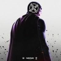 Suicide Squad: Kill the Justice League ya tiene fecha de presentación